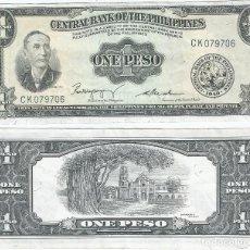 Billetes extranjeros: FILIPINAS - PHILIPPINES 1 PESO 1949-69 PICK 133.C. Lote 155498577