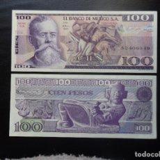 Billetes extranjeros: MEXICO - 100 PESOS - (25 MAR. 1982) - SERIE VA - S/C (ES EL BILLETE DE LA FOTO). Lote 111081295