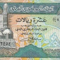 Billetes extranjeros: YEMEN- 10 RIALS- SC. Lote 111460319