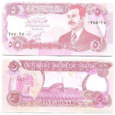 Billetes extranjeros: IRAQ - IRAK 5 DINARS 1992 PICK 80.C SIN CIRCULAR. Lote 232759985