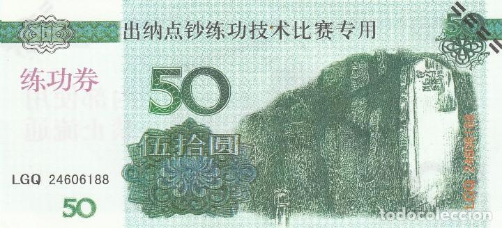 CHINA- 50 YUAN- 2004-SC (Numismática - Notafilia - Billetes Extranjeros)