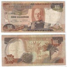Billetes extranjeros: ANGOLA 100 ESCUDOS 1972 PICK 101. Lote 155499700