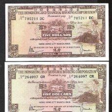 Billetes extranjeros: HONG KONG 3 BILLETES 5 DOLARES 1969 EBC+/S/C-. Lote 111848883