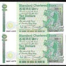 Billetes extranjeros: HONG KONG PAREJA CORRELATIVA 10 DOLARES 1989 S/C. Lote 111980179