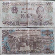 Billetes extranjeros: BILLETE DE VIETNAM. Lote 112042934