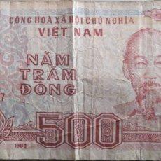 Billetes extranjeros: BILLETE DE VIETNAM. Lote 112043304