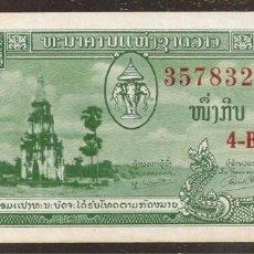 Billetes extranjeros: LAOS. BONITO 1 KIP (1957). PICK 1 B.. Lote 112056164