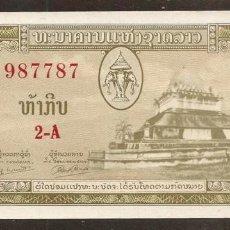Billetes extranjeros: LAOS. BONITO 5 KIP (1957). PICK 2 B. S/C.. Lote 112056166