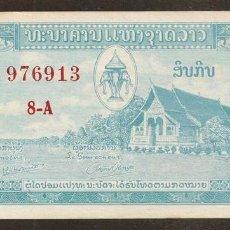 Billetes extranjeros: LAOS. BONITO 10 KIP (1957). PICK 3 B.. Lote 112056167