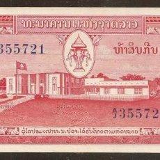 Billetes extranjeros: LAOS. BONITO 50 KIP (1957). PICK 5 B.. Lote 112056175