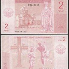 Billetes extranjeros: BILLETE DE NAGORNO KARABAJ (ARMENIA) 2 DRAMS 2004 SIN CIRCULAR-UNC . Lote 134818330