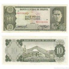 Billetes extranjeros: BILLETE BOLIVIA 10 PESOS 1962 MBC. Lote 112821598