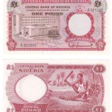 Billetes extranjeros: BILLETE NIGERIA 1967 1 LIBRA. Lote 113082524