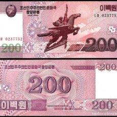 Billetes extranjeros: BILLETE DE ASIA (KOREA) 200 WON 2008 SIN CIRCULAR-UNC - P-62. Lote 209821340