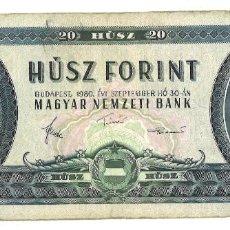 Billetes extranjeros - HUNGRIA - 20 FLORINES - 1980 - 113451791