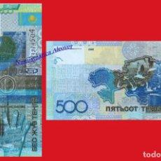Billetes extranjeros: KAZAJISTAN KAZAKHSTAN 500 TENGE 2006 2017 SIN FIRMA PICK NUEVO - SC. Lote 129696536