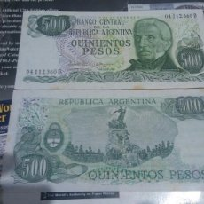Billetes extranjeros: ARGENTINA 500 PESOS CALIDAD SC. Lote 113454491