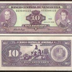 Billetes extranjeros: VENEZUELA. 10 BOLIVARES 5.6.1995. PICK 61D. S/C.. Lote 195516817