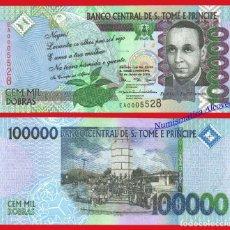 Billetes extranjeros: SANTO TOME PRINCIPE SAO TOME 100000 DOBRAS 2005 PICK 69A - SC. Lote 114361555