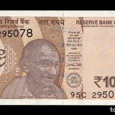 Notas Internacionais: INDIA 10 RUPEES GANDHI 2017 (2018) PICK NEW SC UNC. Lote 263009280