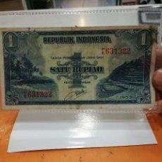 Billetes extranjeros: BILLETE INDONESIA REPUBLICA 1 RUPIA 1953 (ESCASO)¡OPORTUNIDAD!. Lote 114384047