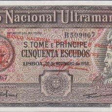 Billetes extranjeros: BILLETES - SANTO TOMÉ Y PRINCIPE - 50 ESCUDOS 1976 - SERIE B - PICK-45 (SC). Lote 114404207