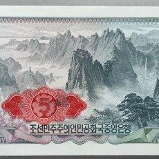 Billetes extranjeros: COREA DEL NORTE. NORTH KOREA. 5 WON. Lote 147555138