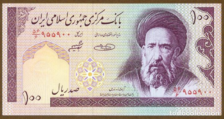 IRAN - 100 RIALS (Numismática - Notafilia - Billetes Extranjeros)