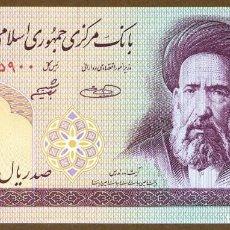 Billetes extranjeros: IRAN - 100 RIALS. Lote 114833967