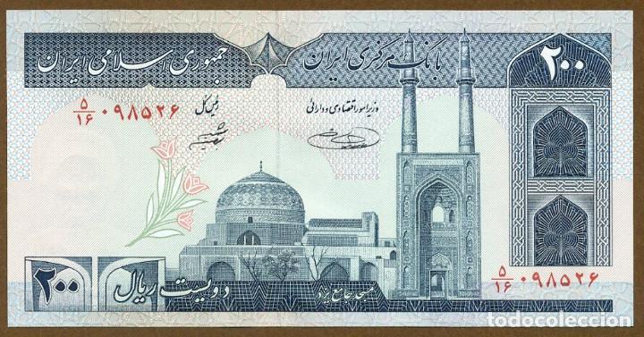IRAN - 200 RIALS (Numismática - Notafilia - Billetes Extranjeros)