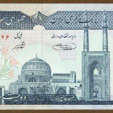 Billetes extranjeros: IRAN - 200 RIALS. Lote 114834091