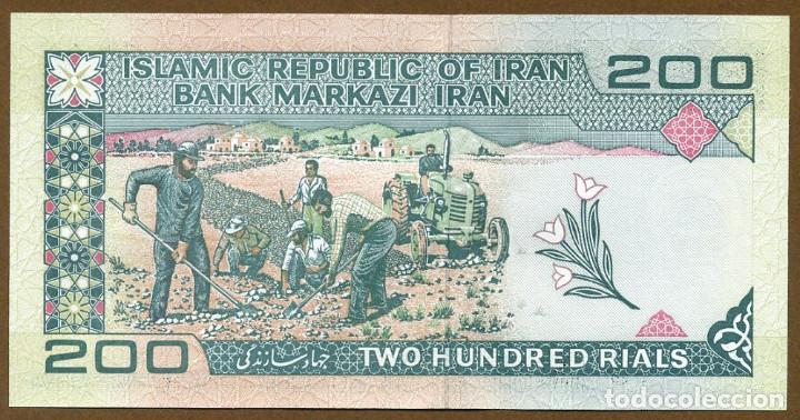 Billetes extranjeros: IRAN - 200 RIALS - Foto 2 - 114834091