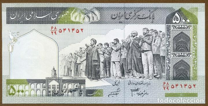 IRAN - 500 RIALS (Numismática - Notafilia - Billetes Extranjeros)