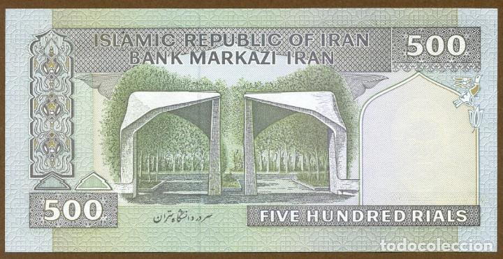 Billetes extranjeros: IRAN - 500 RIALS - Foto 2 - 114834587
