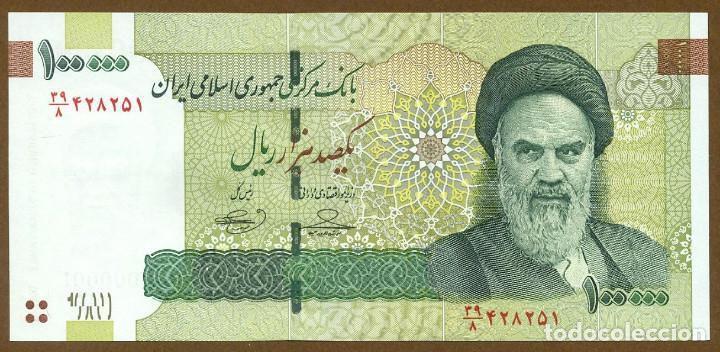 IRAN - 100000 RIALS (Numismática - Notafilia - Billetes Extranjeros)