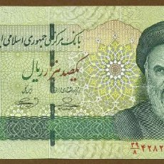 Billetes extranjeros: IRAN - 100000 RIALS. Lote 130412114