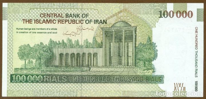 Billetes extranjeros: IRAN - 100000 RIALS - Foto 2 - 130412114