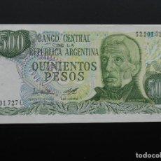 Billetes extranjeros: ARGENTINA 500 PESOS SIN CIRCULAR. Lote 114842259
