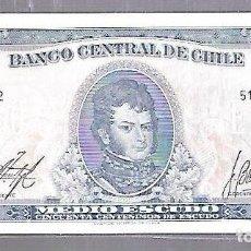 Billetes extranjeros: BILLETE. BANCO CENTRAL DE CHILE. MEDIO ESCUDO. 50 CENTESIMOS DE ESCUDO.. Lote 114955775
