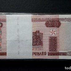 Billetes extranjeros: BIELORRUSIA - 100 BILLETES CORRELATIVOS DE 50 RUBLOS. UNC. ENVÍO ORDINARIO GRATUITO.. Lote 115380607