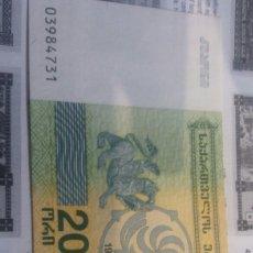 Billetes extranjeros: GEORGIA 2000 LARIS 1993 SC KM44. Lote 115380790