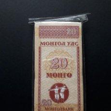 Billetes extranjeros: MONGOLIA - 100 BILLETES CORRELATIVOS DE 20 MONGOS. UNC. ENVÍO ORDINARIO GRATUITO. Lote 115380795
