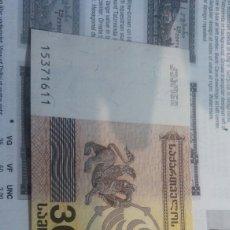 Billetes extranjeros: GEORGIA 3000 LARIS 1993 SC KM45. Lote 115380855