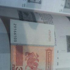 Billetes extranjeros: GEORGIA 30000 LARIS 1994 KM47. Lote 115380924