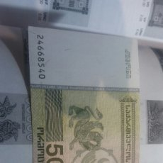 Billetes extranjeros: GEORGIA 50000 LARIS 1994 SC KM48. Lote 115380998