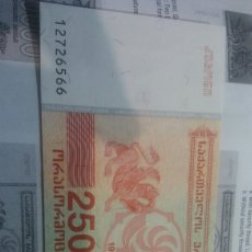 Billetes extranjeros: GEORGIA 250000 LARIS 1994 SC KM50I. Lote 115381082