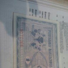Billetes extranjeros: MACEDONIA 10 DENAR 1992 SC KM1. Lote 115381156