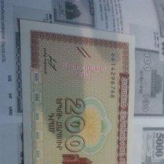 Billetes extranjeros: ARMENIA 200 DRAM 1993 SC KM37. Lote 115381256