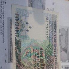 Billetes extranjeros: TURKIA 10000 LIRA 1970 SC KM199. Lote 115383275