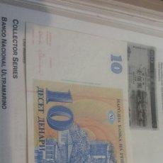 Billetes extranjeros: MACEDONIA 10 DINARE 1993 SC KM9. Lote 115383483